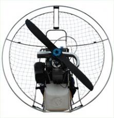 H&E ParaMotor R220