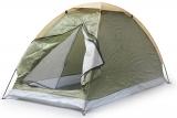 Ultraleicht Zelt < 1kg , Schnellaufbau
